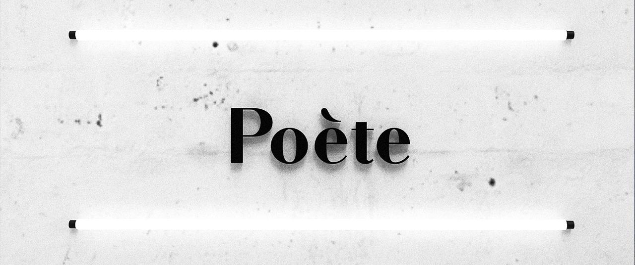 Rebranding Poète